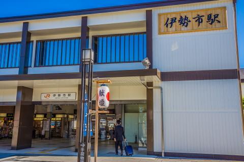 #1 伊勢市駅.JPG