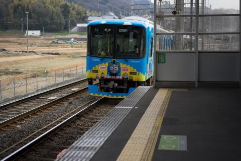 #90 トーマス列車.JPG